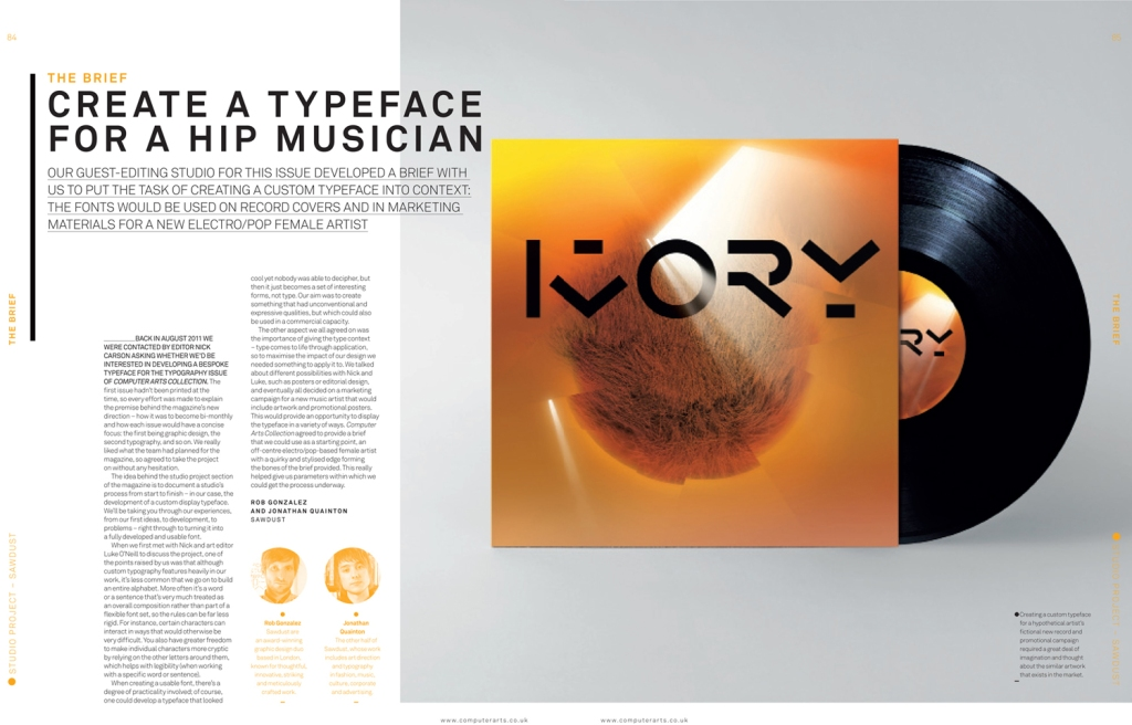 Computer Arts Projects issue 1 Project feature
